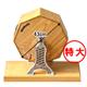 白木高級SHINKO製 抽選機セット(特大)