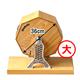 白木高級SHINKO製 抽選機セット(大)