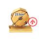 白木高級SHINKO製 抽選機セット(小)